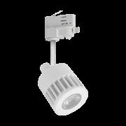 Đèn rọi LED loại điều chỉnh - ESTA